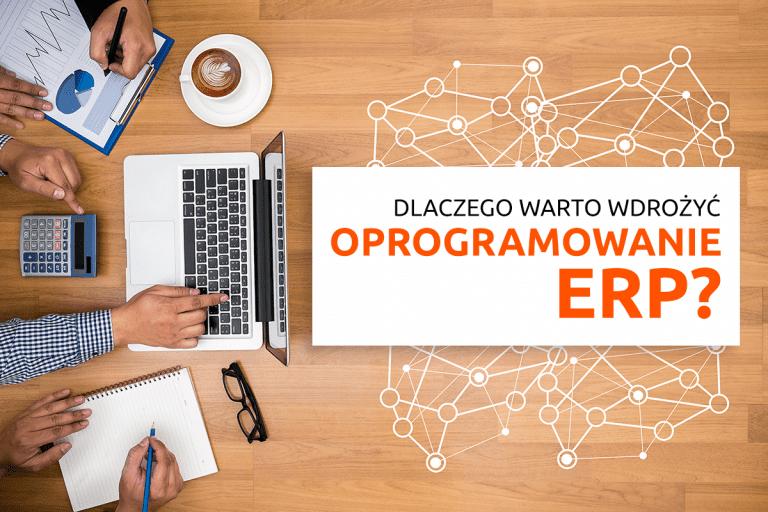 Co to jest oprogramowanie ERP i dlaczego warto je wdrożyć? | nazwa.pl